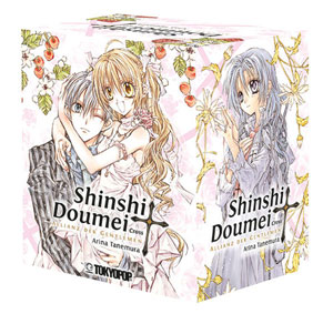 Shinshi Doumei Cross Box