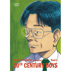 20th Century Boys Ultimate Edition 004